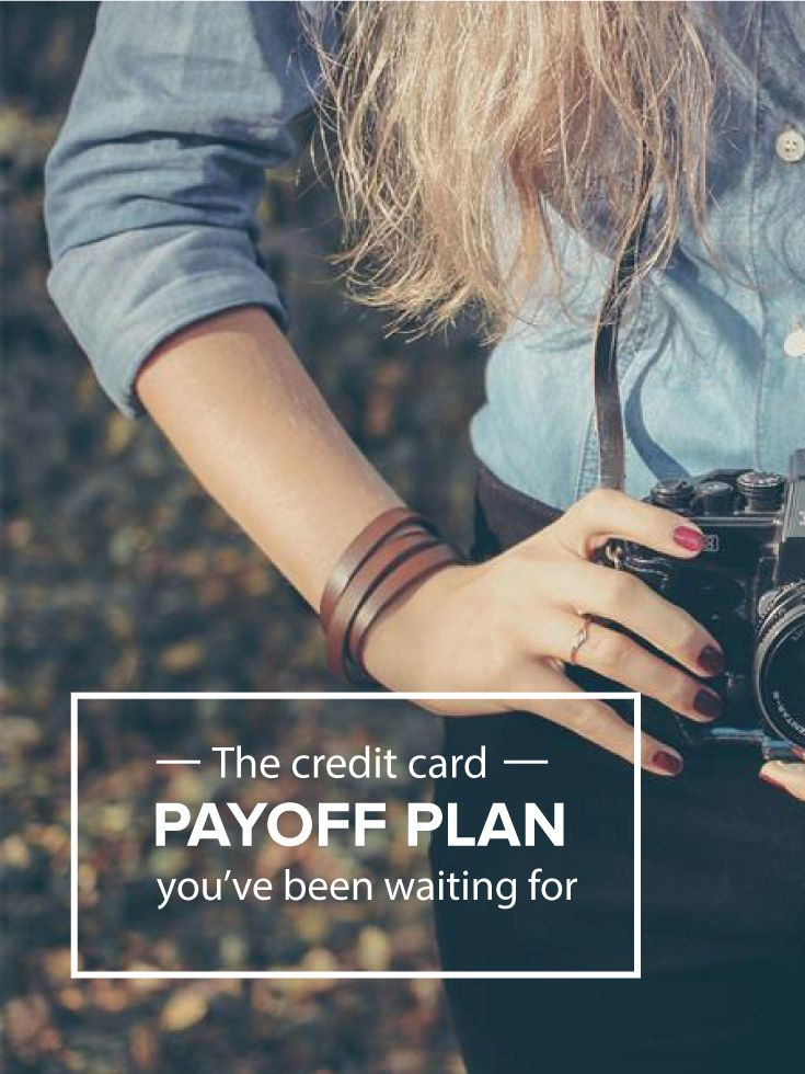 You refinance your mortgage, so why not that new accessory you just put on your credit card? With Payoff, you have bank-level security without the bank attitude. Apply now! http://www.payoff.com/?utm_source=pinterest&utm_medium=cpc&utm_campaign=2015_04_SOC_PIN&utm_content=4.5P