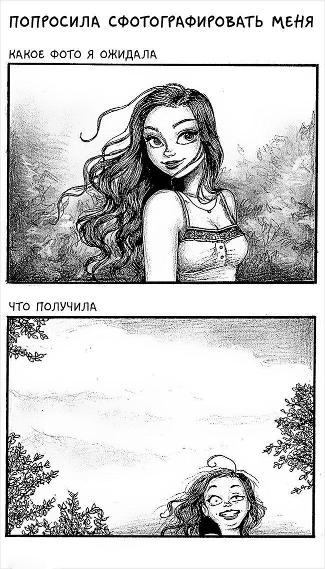 Внешность: ожидание и реальность http://be-ba-bu.ru/interesno/art/vneshnost-ozhidanie-i-realnost.html