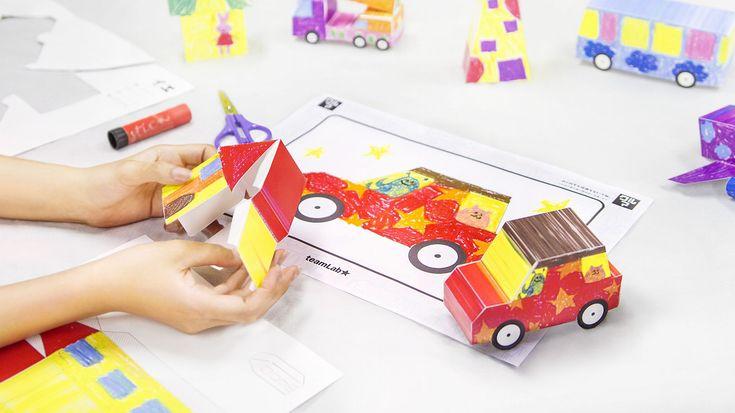 Sketch Town Papercraft / お絵かきタウンペーパークラフト | teamLab / チームラボ