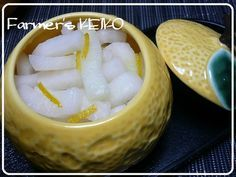 Yuzu+Flavored+Daikon+Radish