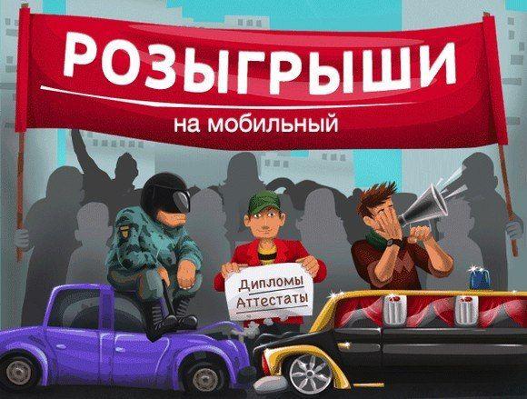 Голосовые смс поздравления без оплаты по украине