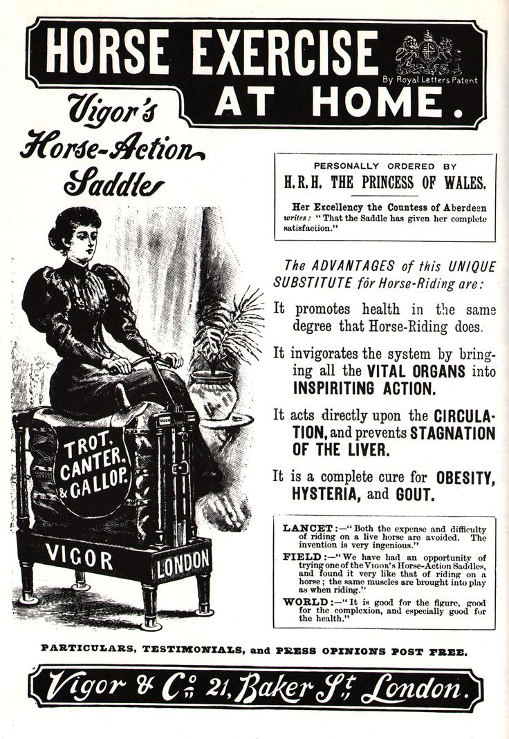 old vibrator ads