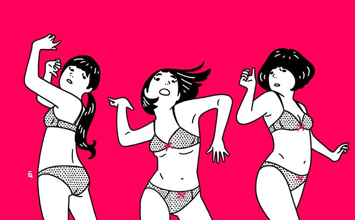 Nimura Daisuke - Underwear Festival