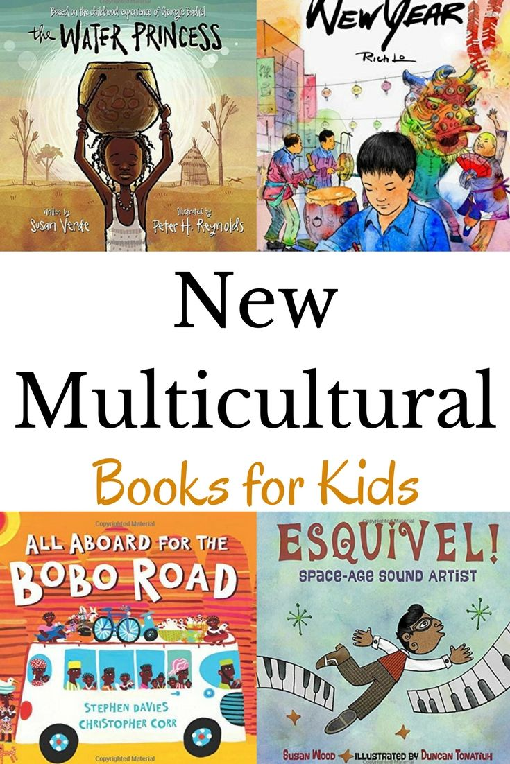 Some new multicultural books for children to add to your bookshelf.