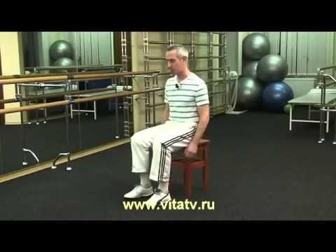 Супер Эффективные упражнения для тазобедренных суставов - YouTube