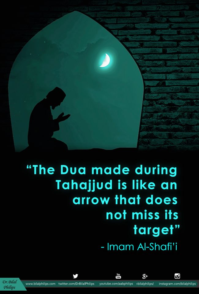"The dua made at Tahajjud is like an arrow which does not miss its target"" -Imam Ash-Shafi'i (rahimahullah) Let's intend to wake up for Tahajjud today in sha Allah :)"