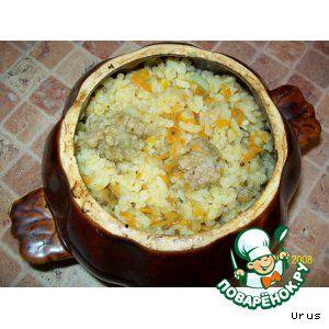 Рис с мясом в горшочке
