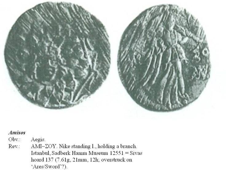 Greek overstrike. Pontus. Amisos. Aegis/Nike on Head of Zeus/Sword? Time of Mithradates Eupator.