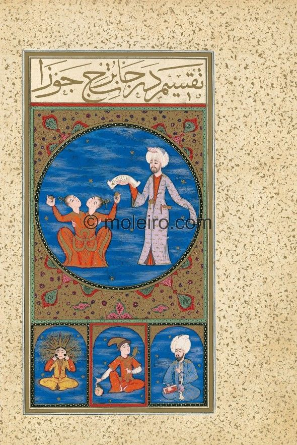 f. 12v, The Image of Gemini. The zodiacal sign of Gemini is rarely illustrated in Islamic art as two separate identical figures,...The Book of Felicity - Matali' al-saadet (1582, Suppl. turc 242) Bibliothèque nationale de France