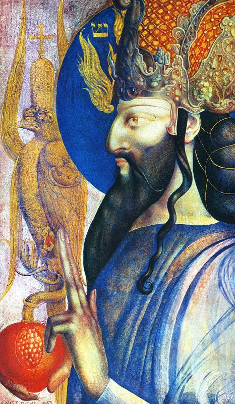 King Salomon (1963) by Ernst Fuchs / an illustration from the Old Testament section of the Golden Bible.
