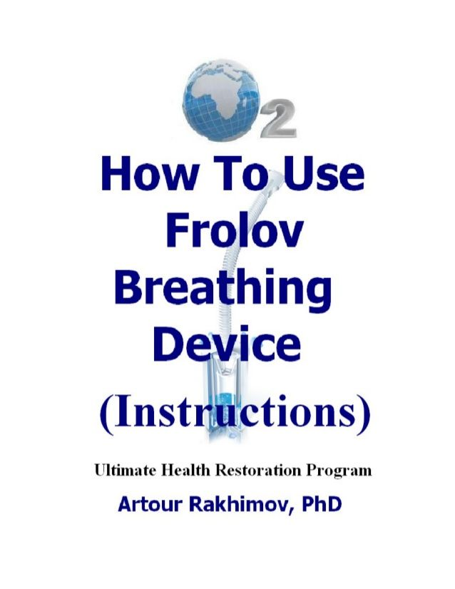 frolov breathing device instructions