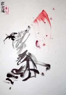 Samurai Iaido