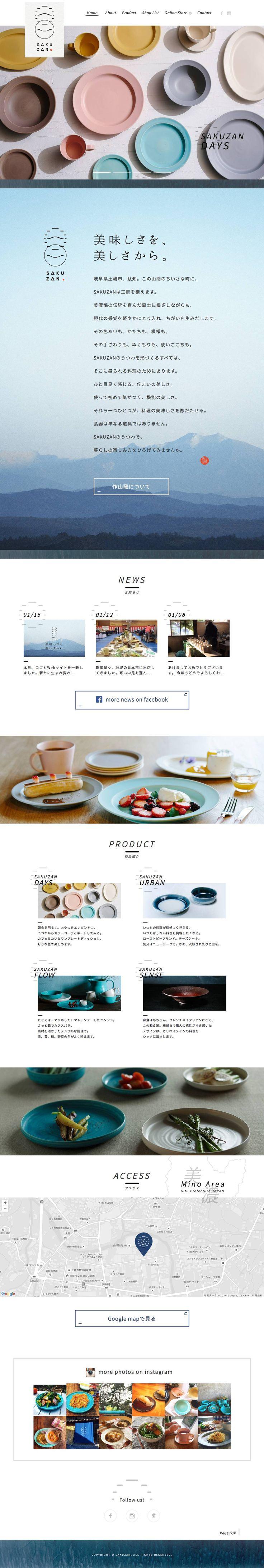 http://www.sakuzan.co.jp/