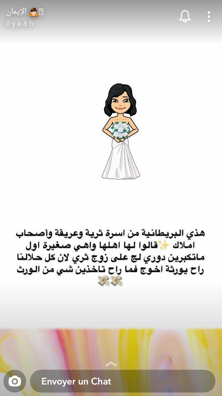 Pin By Salma On عناية Islamic Quotes Quran Islamic Quotes Quran