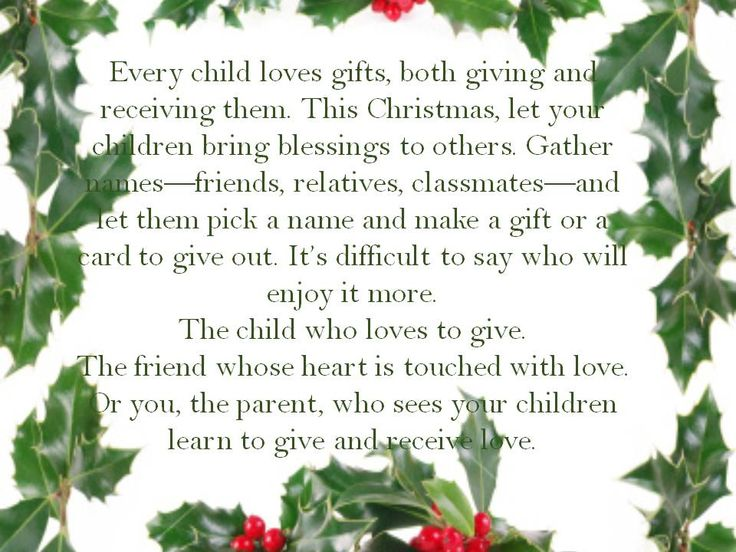 Discover And Share Christmas Joy Quotes. Explore Our Collection Of  Motivational And Famous Quotes By Authors You Know And Love.