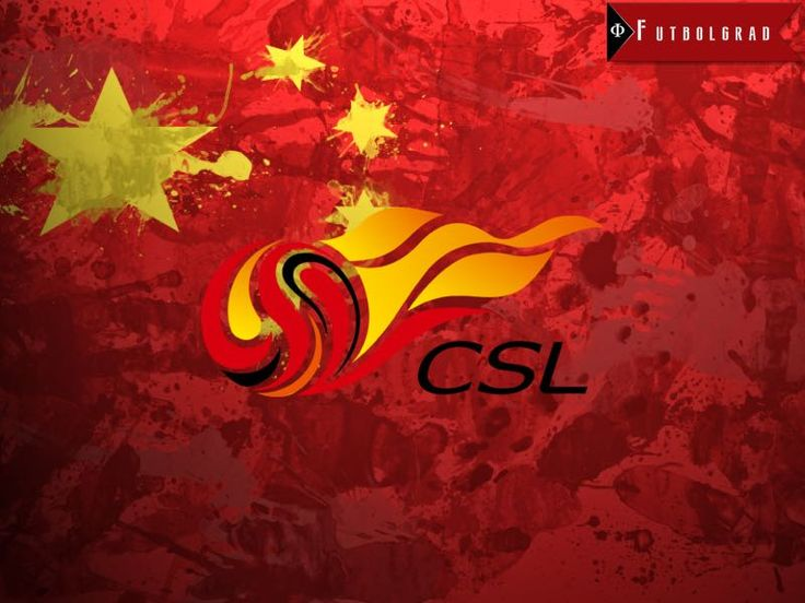 Chinese Super League - Lessons from Russia - Futbolgrad