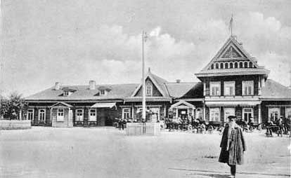 Old train station in Zhitomir, Volhynia.     My paternal Feinstein/Dudelczak ancestors likely came from Volhynia, possibly Zhitomir.