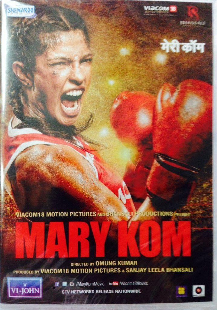 Mary Kom : Bollywood DVD for $8.8