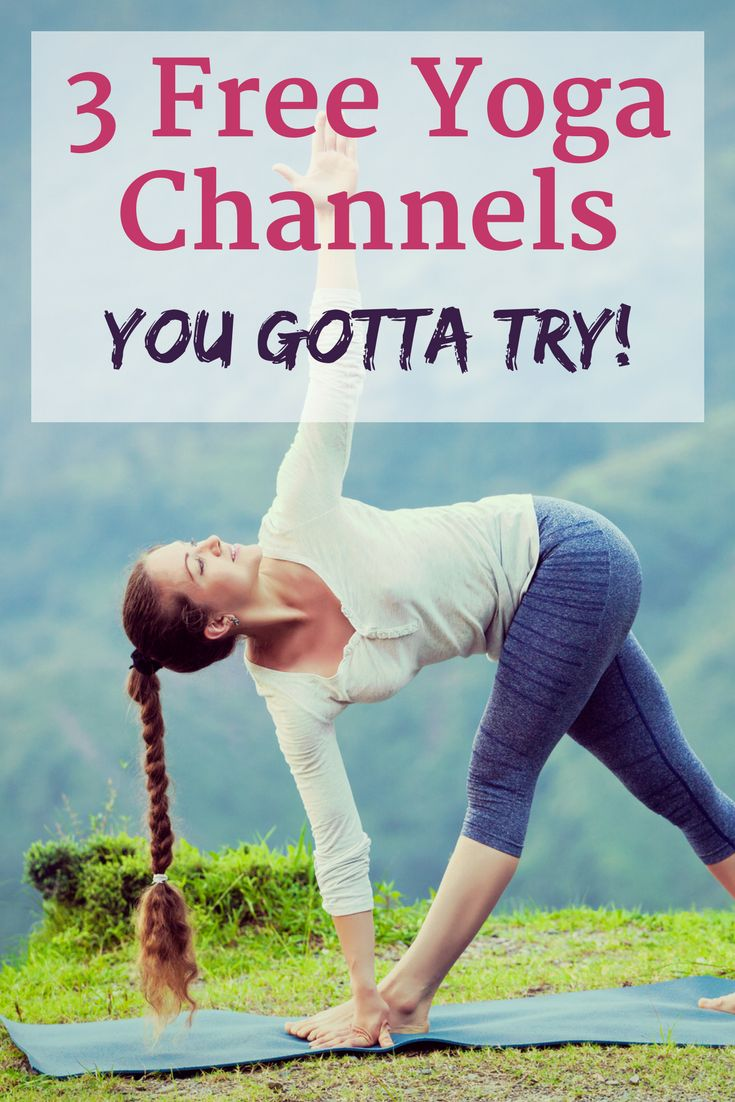 These 3 yoga youtube channels with amazing yoga videos that are all great workouts!!