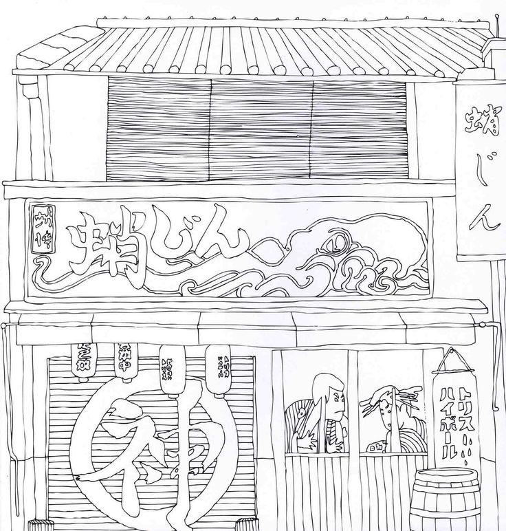 JAPAN SECRET By Zoe De Las Cases Coloring Book