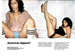 Find your nearest American Apparel location with our store locator.