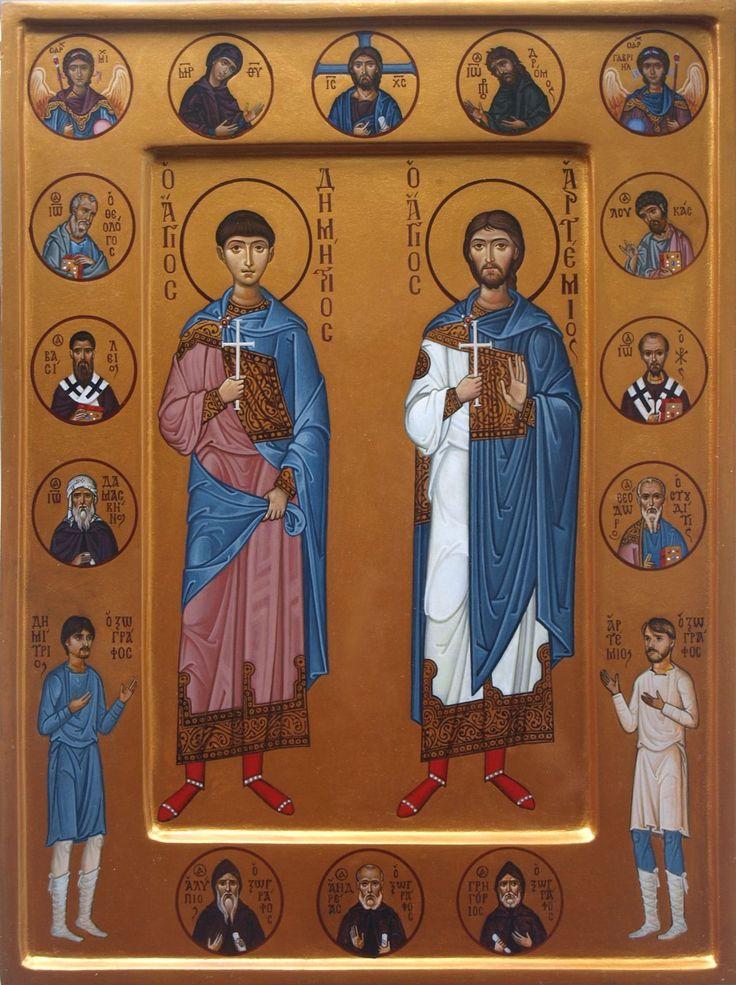Святые Дмитрий и Артемий