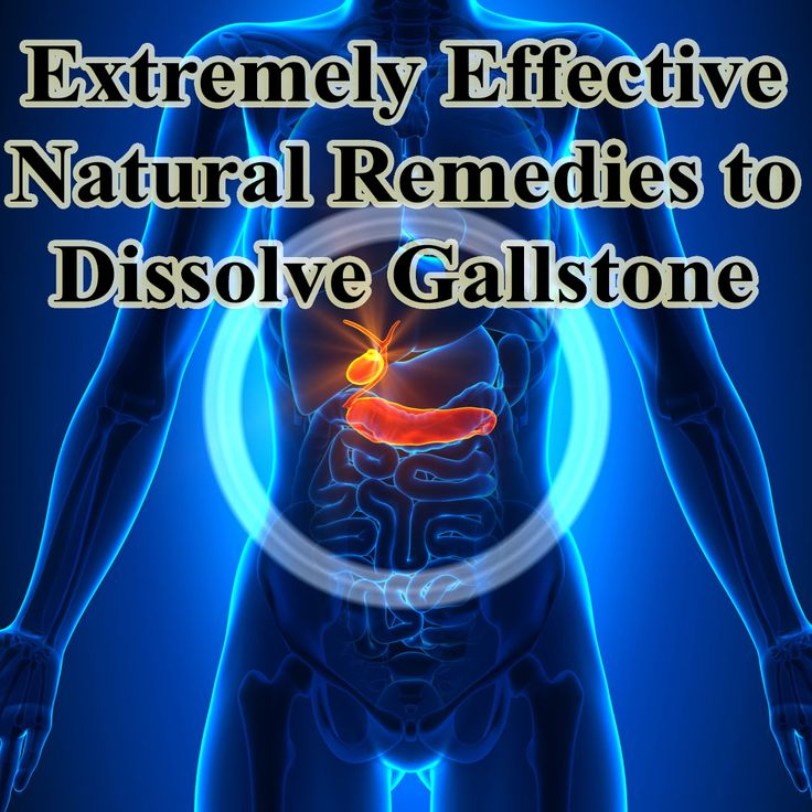 Before a gallstone surgery happens, you should try some natural remedies to dissolve it. Learn more http://www.extremenaturalhealthnews.com/extremely-effective-natural-remedies-to-dissolve-gallstones/