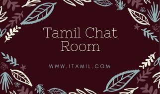 If you are in search for online Tamil chat room to communicate with your friends and family, ParisTamil is the right place for you.