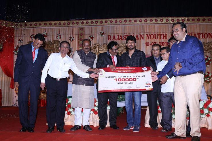Rajasthan Youth Association (RYA) 53rd Annual Book Distribution Function http://www.chennaicitynews.net/cinema/gallery/rajasthan-youth-association-rya-53rd-annual-book-distribution-function-2-26153/