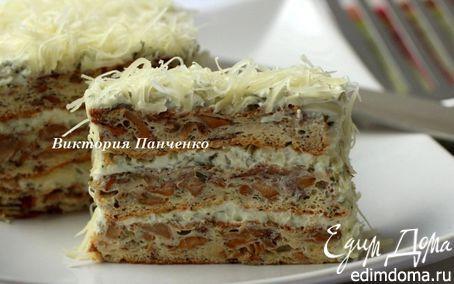 Закусочный бисквитный торт с лисичками, творожным кремом и сыром Джюгас | Кулинарные рецепты от «Едим дома!»