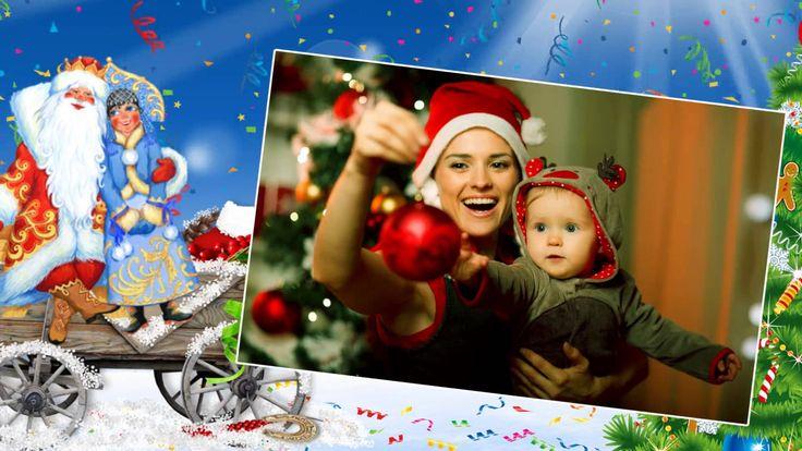 Видео поздравление с Новым Годом для семьи (Видео шаблон)