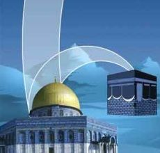 Story of Isra and Miraj for Kids - Read Along #islam #prophetmuhammad