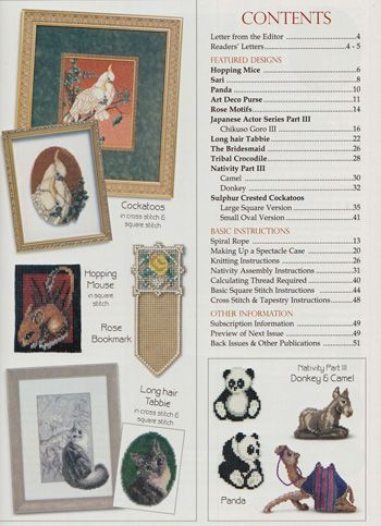 Jill Oxton's Cross Stitch & Bead Weaving issue 77 contents page. Issue 77 is available from Australian Needle Arts