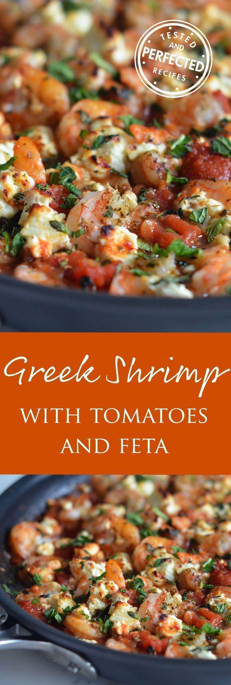 Greek Shrimp with Tomatoes & Feta #greek #shrimprecipes #greekshrimp