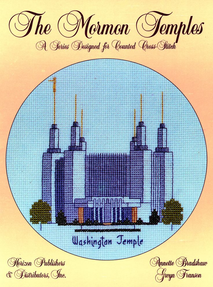 This leaflet contains a counted cross-stitch pattern and detailed instructions of the temple located in the Washington, D.C. area.The design size is 72 x 77 squares.