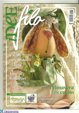 Diario de la artesanía Suaves Numero 3 Debate Sobre LiveInternet -. Servicio RUSOS Diarios Online