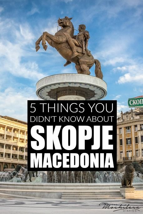 I knew nothing about Skopje, Macedonia before my arrival, but I was pleasantly surprised in so many ways!  See what makes this Balkan capital so fascinating and a get a few tips for your visit. | The Mochilera Diaires