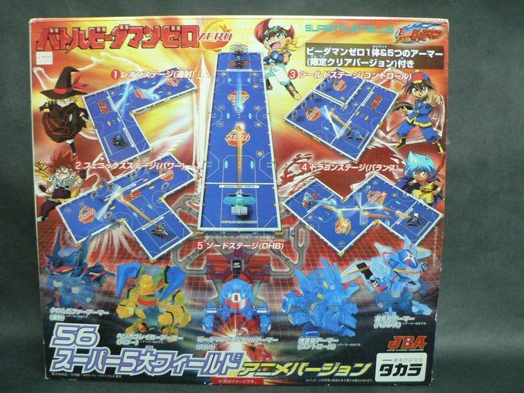 Battle B-Daman five large Firudoanimebajon 56 Takara Tomy Japan Buzztoyshop