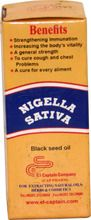 The Habet el Baraka Nigella sativa Black Seed Oil Kalonji Oil is pure black seed oil with many health benefits. Find this and other Asian specialty products at KhanaPakana.com