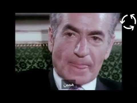 The Shah, شاه ايران - Abbas Milani, عباس ميلاني