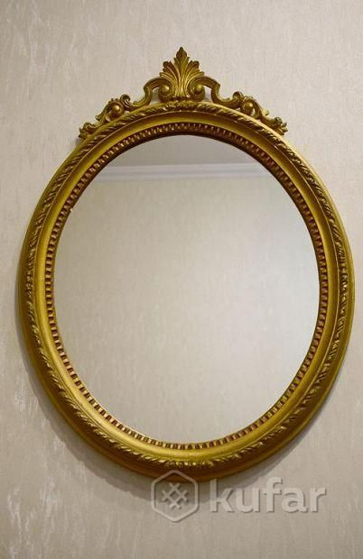 Зеркало в стиле барокко