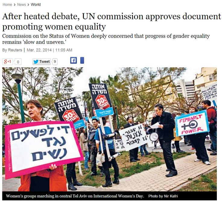 """Misogynistic Idolatries - Post Judeo/Christian: After heated debate, UN commission approves document promoting women equality.  http://www.pinterest.com/holyheretics/misogynistic-idolatries/   """"The emancipation of women requires the emasculation of God."""" - Ex-Catholic theologian and feminist Mary Daly. > """"The Bible and the Church have been the greatest stumbling blocks in the way of women's emancipation."""" – Elizabeth Stanton, The Woman's Bible…"""