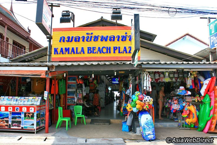 Top 5 Shopping in Kamala