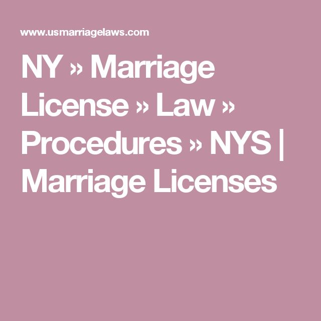 NY » Marriage License » Law » Procedures » NYS | Marriage Licenses