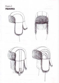 Шапка ушанка мужская выкройка своими руками