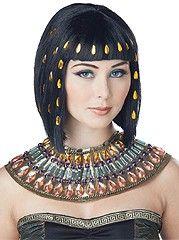 Black Jewels Cleopatra Wig
