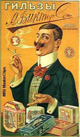1890 - 1910 Russian Cigarette Ad