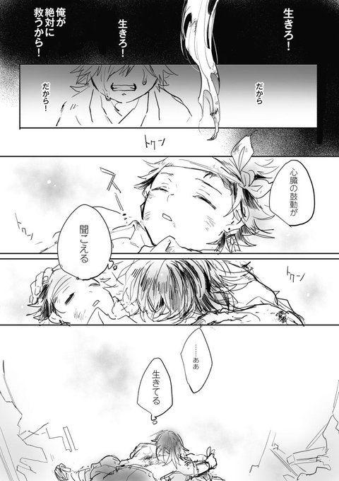 果実家🍊 9/15日輪二22a on