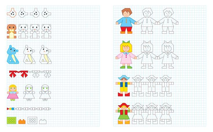 Cornicette da stampare e colorare per bambini - Fotogallery Donnaclick