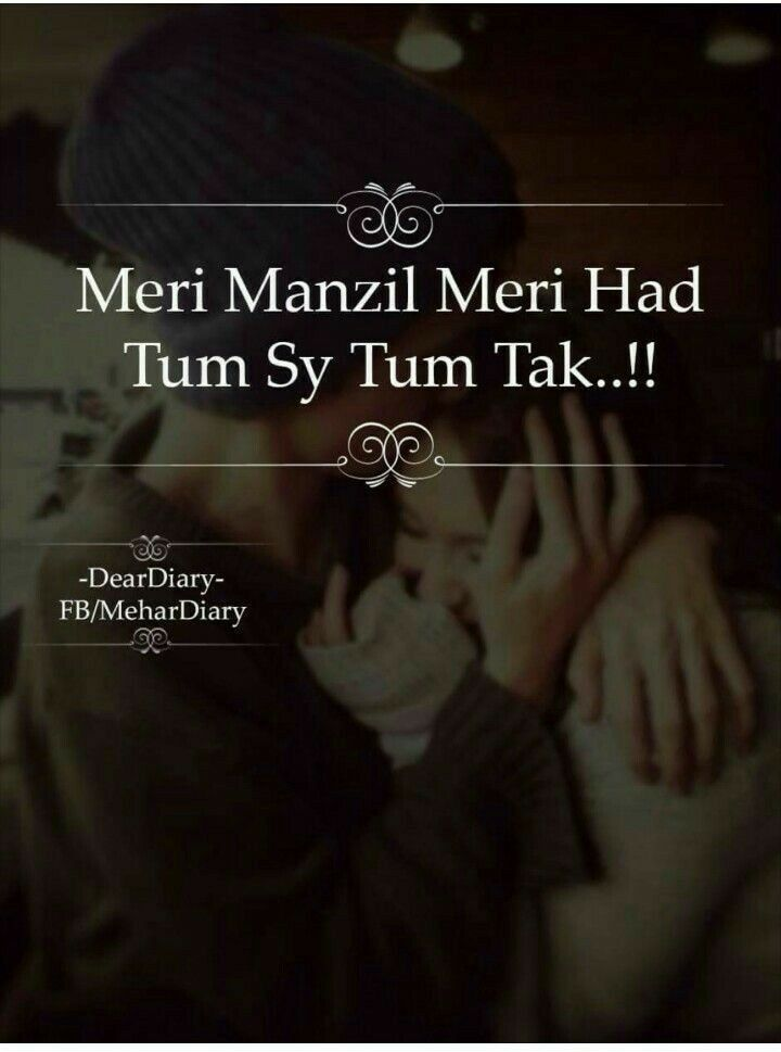 Anamiya Khan Meri Diaryanamiya K At Pinterest Love